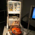 img 1077 150x150 - Museos en Los Angeles