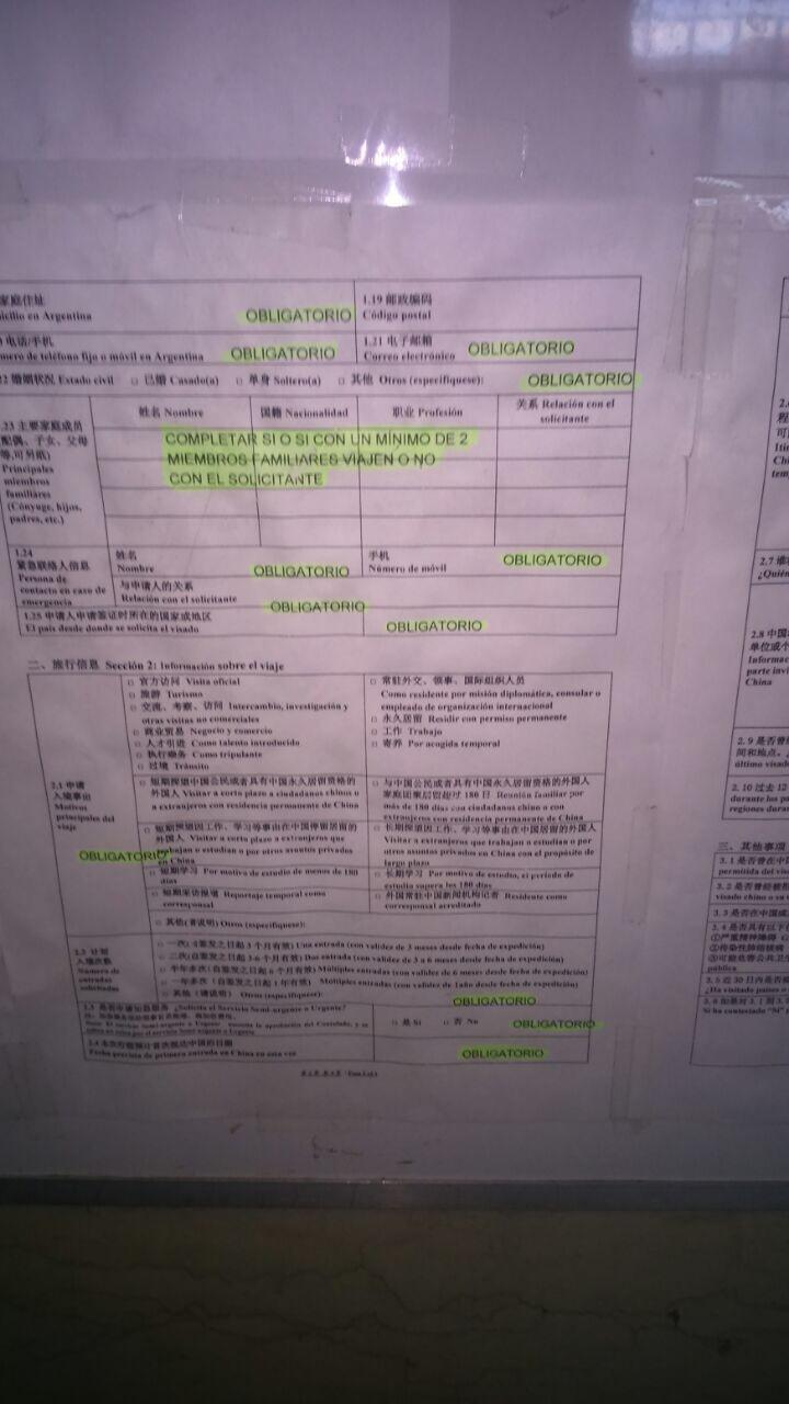 IMG 32761 - Guia paso a paso de como tramitar la VISA para China
