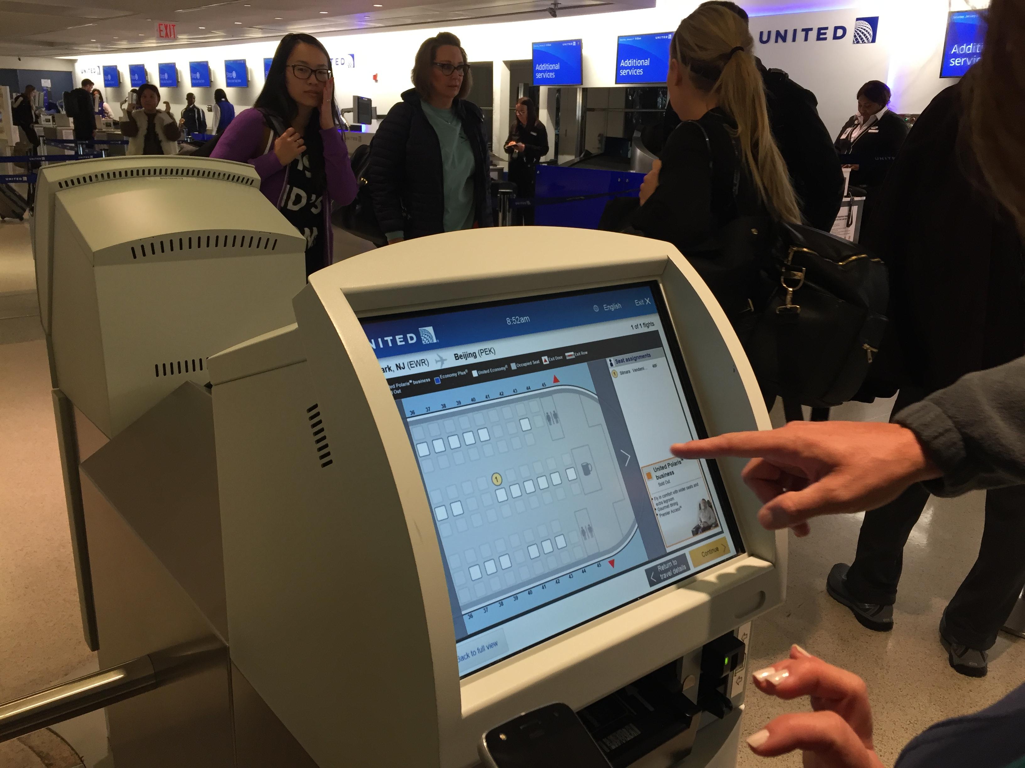 IMG 3571 - Haciendo el check in automático de United en Newark