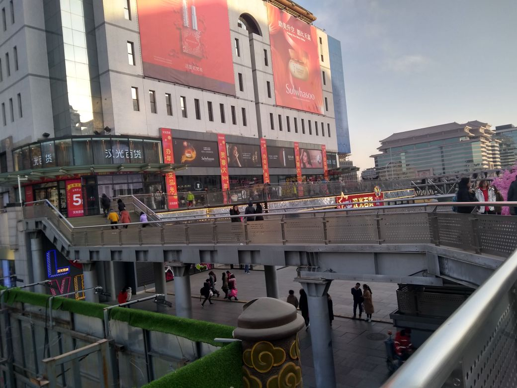 1 - Curiosidades de Beijing en imágenes