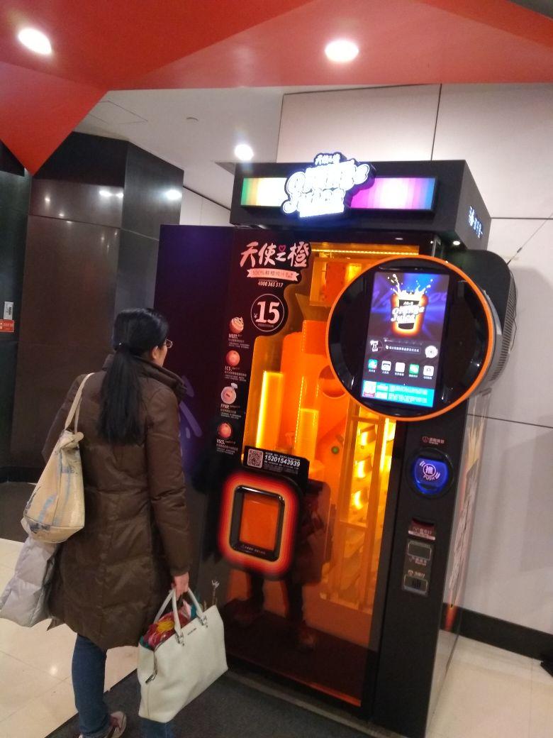 1734ea65 1b1e 429b ab8a 5578aee9529e - Curiosidades de Beijing en imágenes
