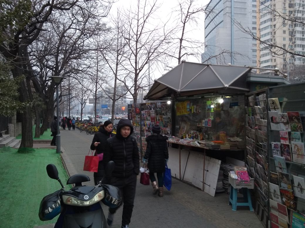 4 - Curiosidades de Beijing en imágenes