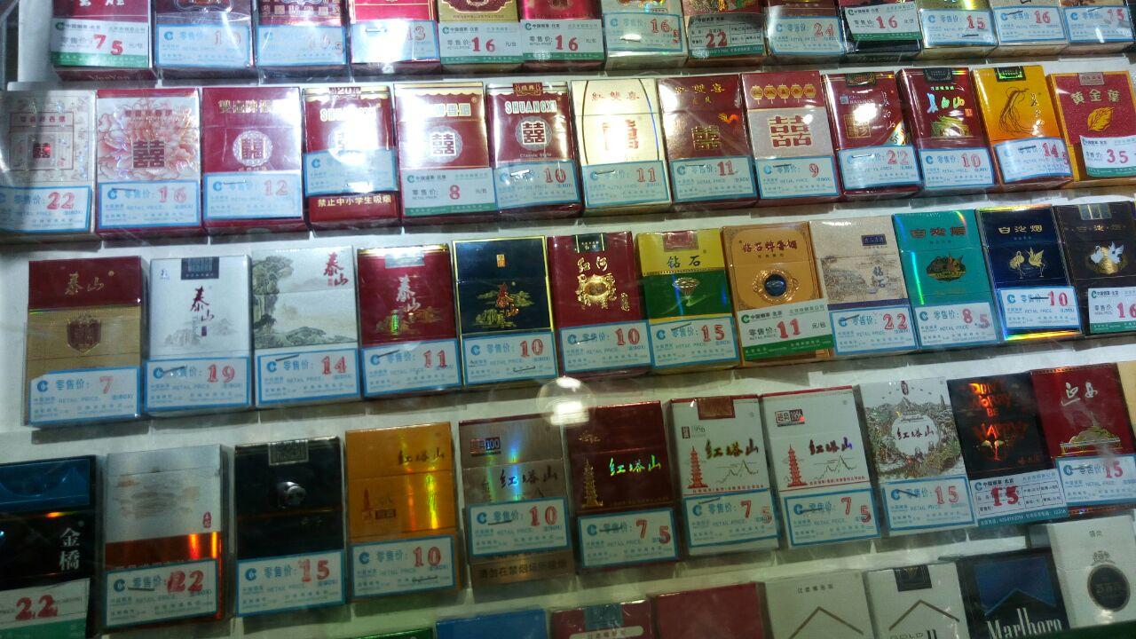 7 - Curiosidades de Beijing en imágenes
