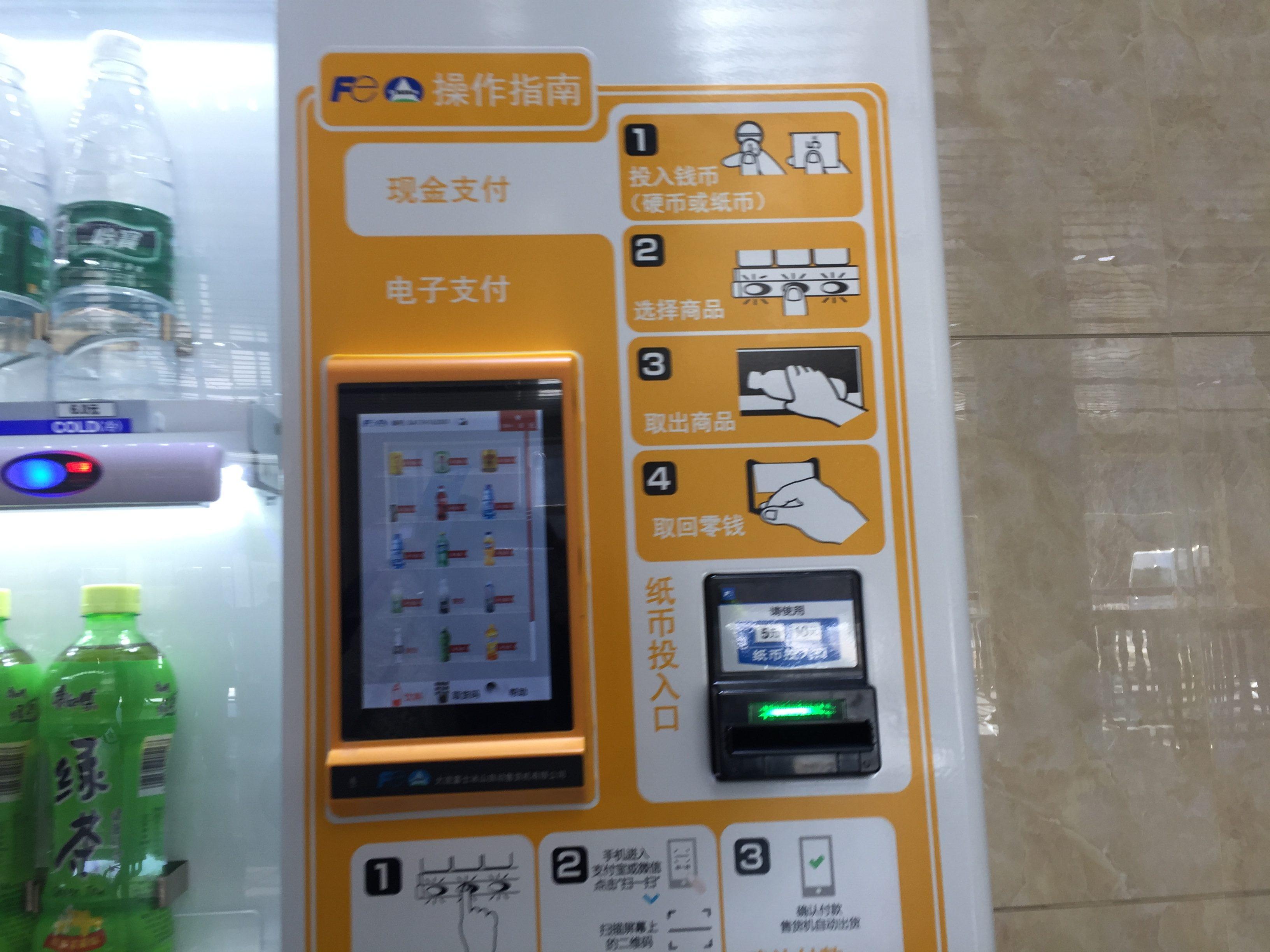 IMG 3696 e1523492965881 - Curiosidades de Beijing en imágenes