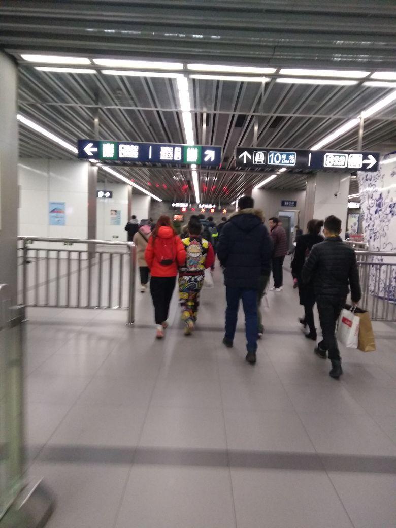 dab8f2b9 6bff 4cad 950f 3ae7b725ed0f - Curiosidades de Beijing en imágenes