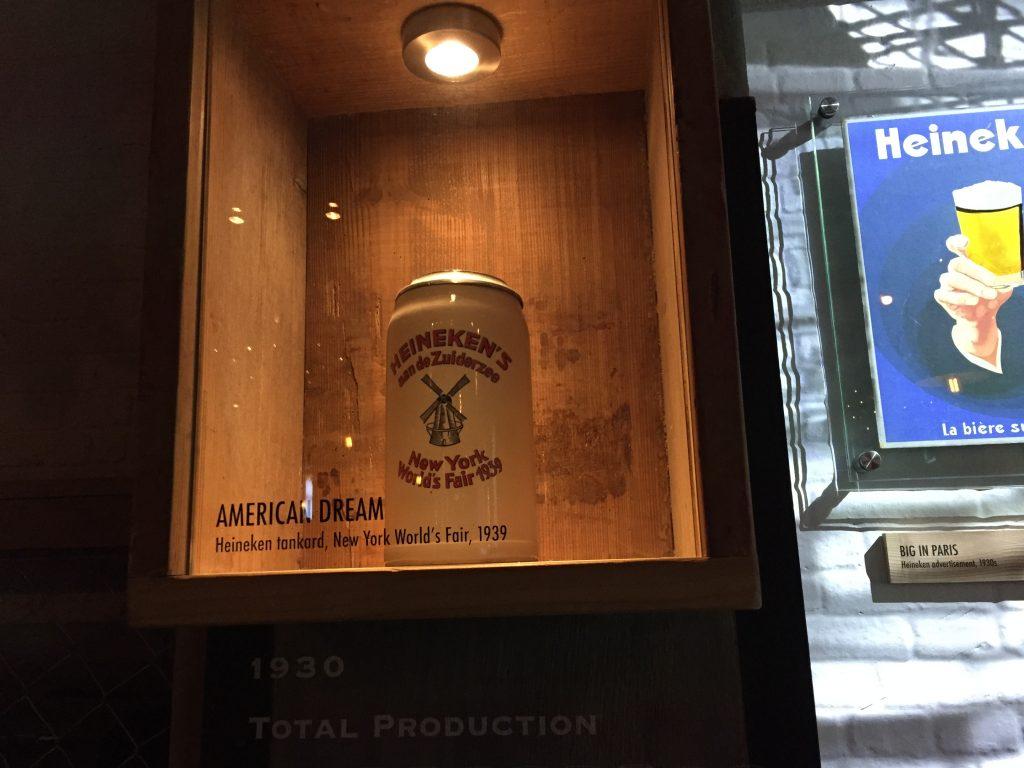 IMG 0460 e1528928468515 1024x768 - La Experiencia Heineken en Amsterdam