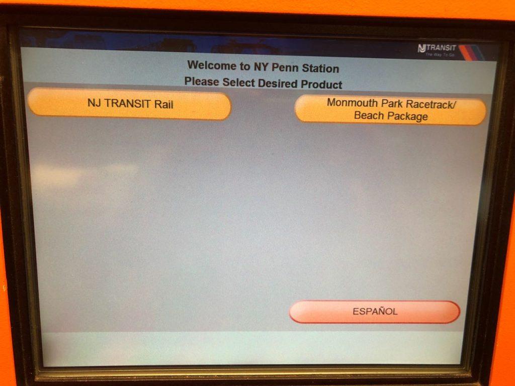 WhatsApp Image 2018 09 05 at 22.09.55 1024x768 - Usando el tren para ir desde Manhattan al aeropuerto de Newark