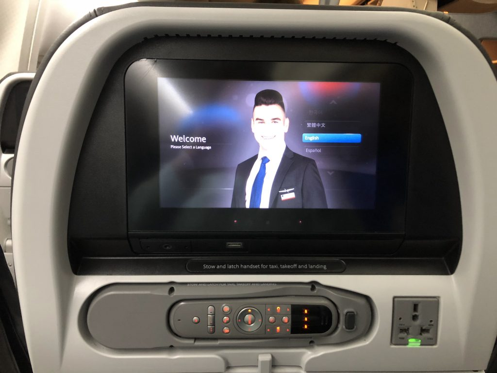 IMG 2944 1 1024x768 - Crónica de vuelo Buenos Aires (EZE) - New York (JFK) por American Airlines