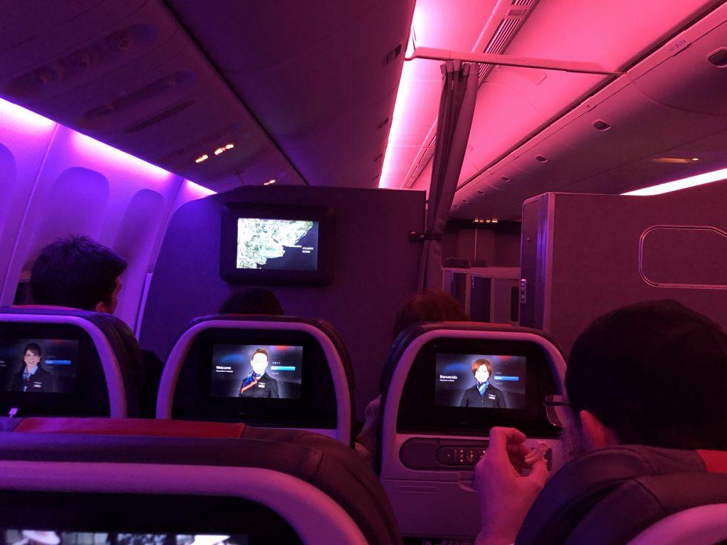 IMG 2958 1 e1541370138426 1024x768 - Crónica de vuelo Buenos Aires (EZE) - New York (JFK) por American Airlines