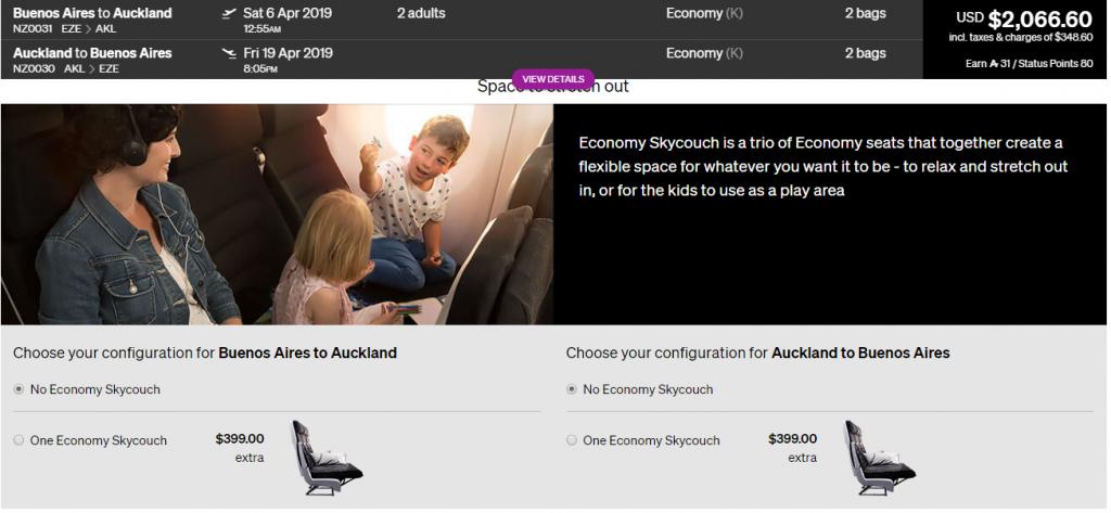 skycouch 1024x473 - Volar en Premium Economy: ¿Qué es? ¿Vale la pena?
