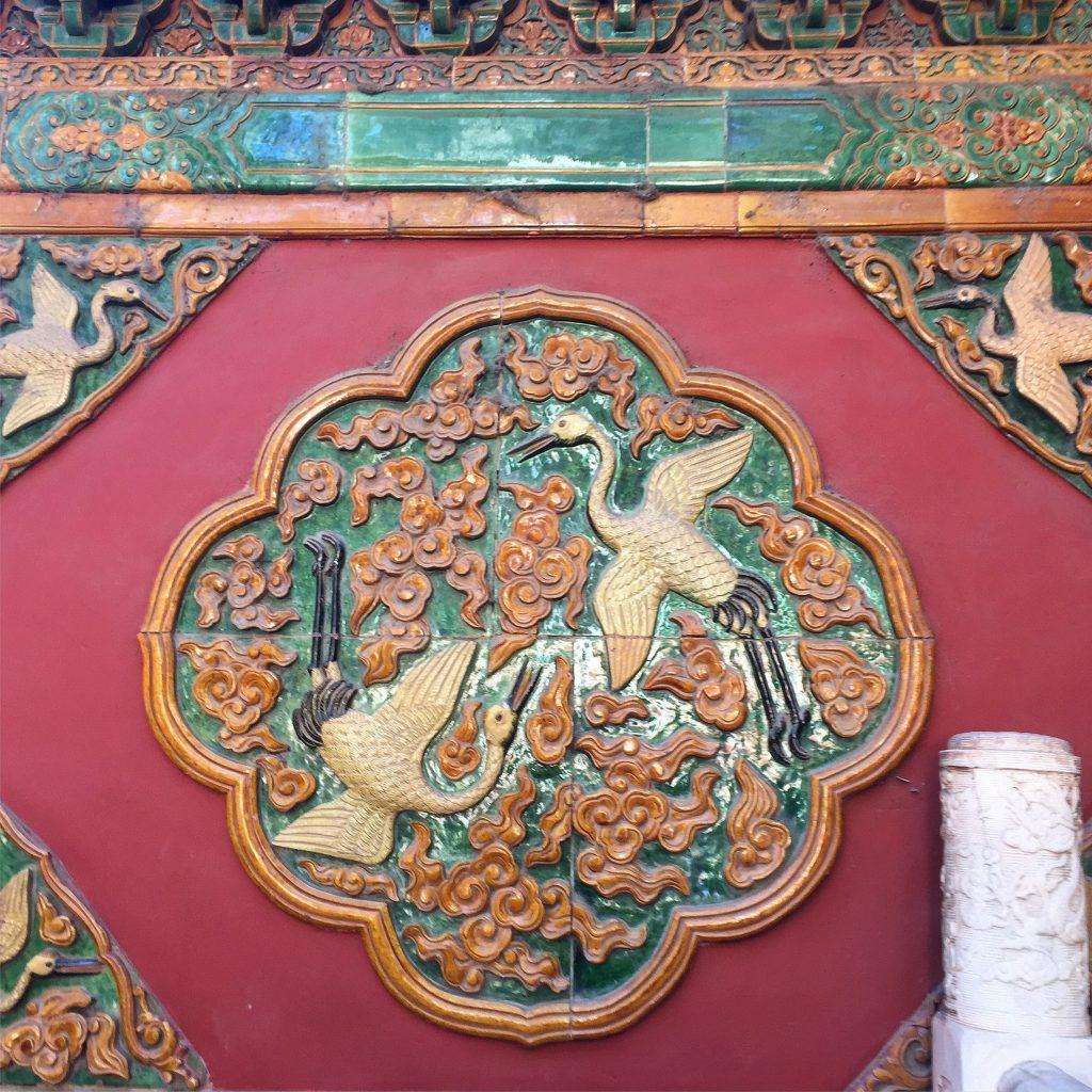 IMG 0536 1024x1024 - Visitando la Ciudad Prohibida en Beijing - Tips y Consejos (MegaPost)