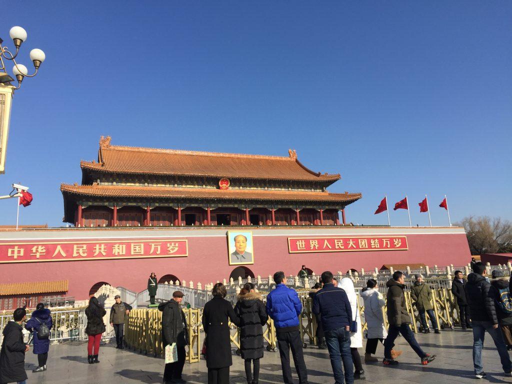 IMG 3799 e1548004941578 1024x768 - Visitando la Ciudad Prohibida en Beijing - Tips y Consejos (MegaPost)