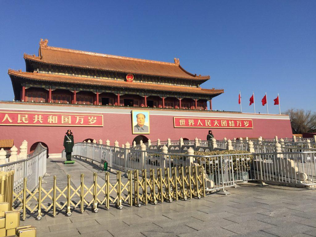 IMG 3806 1 1 e1548004917825 1024x768 - Visitando la Ciudad Prohibida en Beijing - Tips y Consejos (MegaPost)
