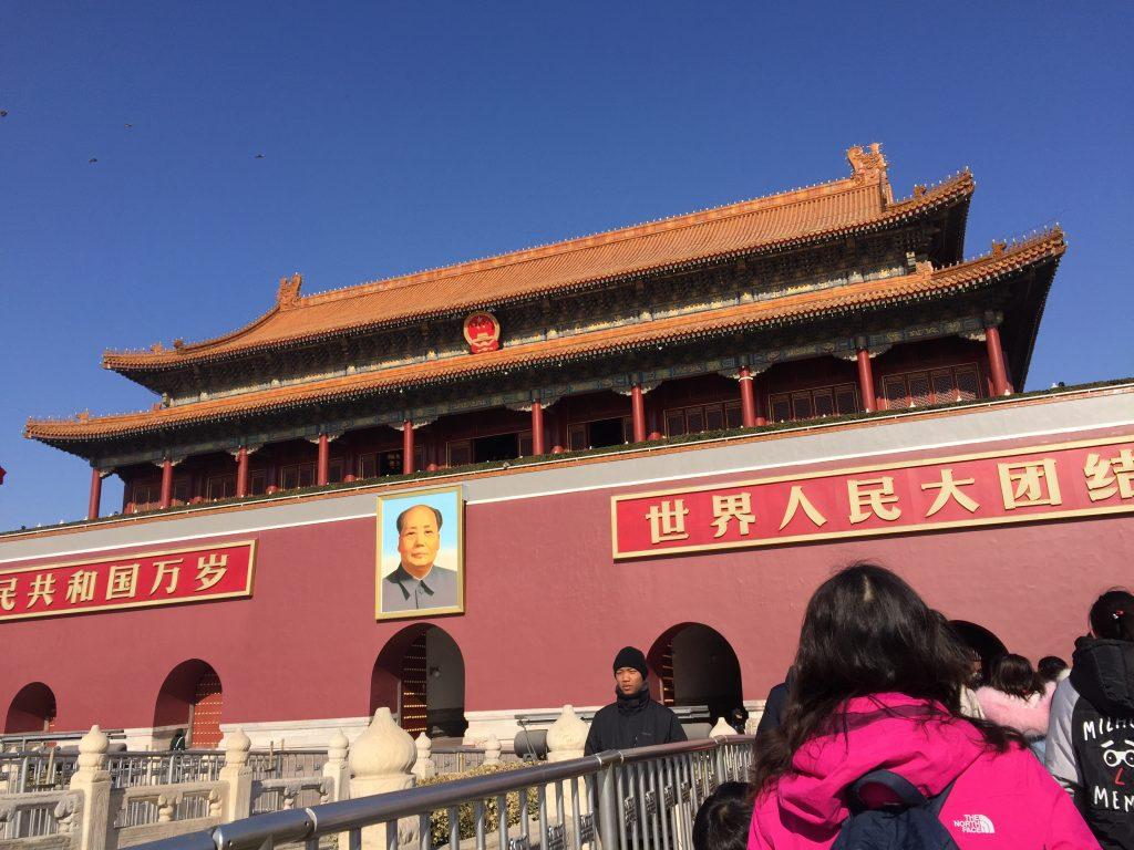 IMG 3812 1 e1548004251167 1024x768 - Visitando la Ciudad Prohibida en Beijing - Tips y Consejos (MegaPost)
