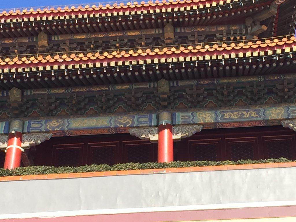 IMG 3816 1 e1548029157492 1024x768 - Visitando la Ciudad Prohibida en Beijing - Tips y Consejos (MegaPost)