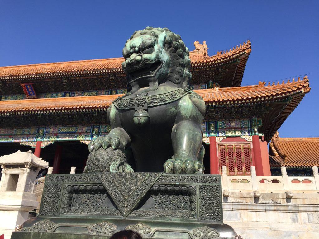 IMG 3839 e1548029039301 1024x768 - Visitando la Ciudad Prohibida en Beijing - Tips y Consejos (MegaPost)