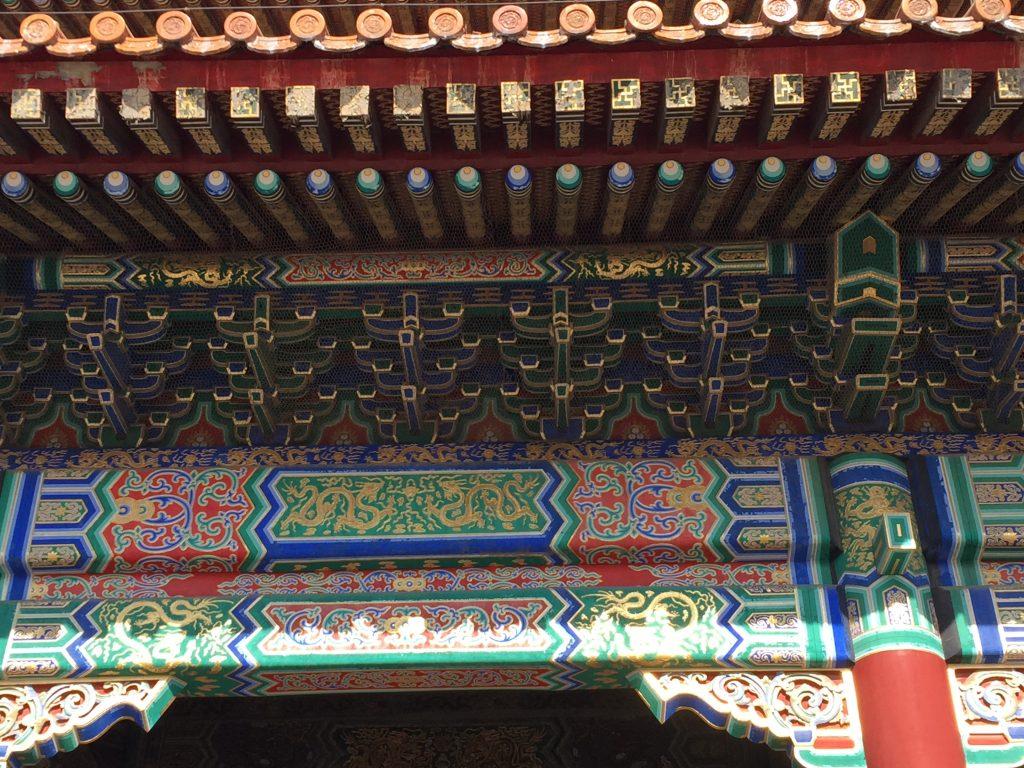 IMG 3846 e1548033493597 1024x768 - Visitando la Ciudad Prohibida en Beijing - Tips y Consejos (MegaPost)