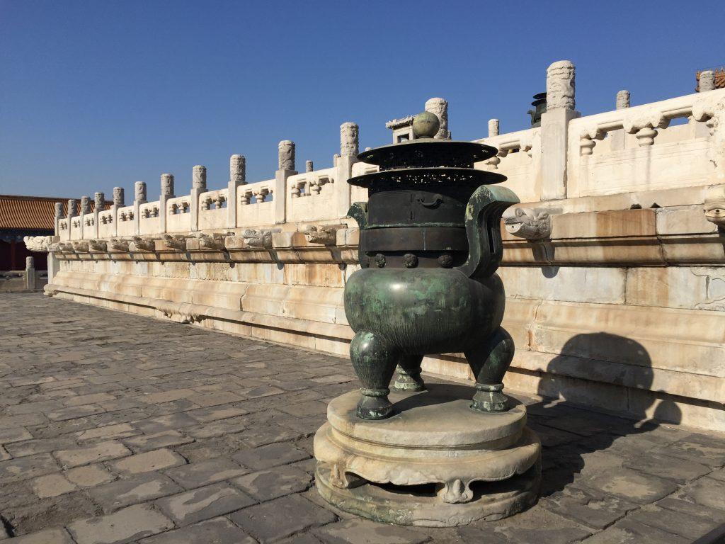 IMG 3855 1 e1548036481484 1024x768 - Visitando la Ciudad Prohibida en Beijing - Tips y Consejos (MegaPost)
