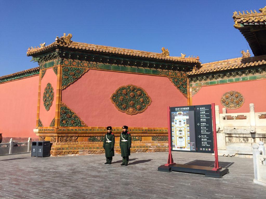 IMG 3861 e1548036586300 1024x768 - Visitando la Ciudad Prohibida en Beijing - Tips y Consejos (MegaPost)