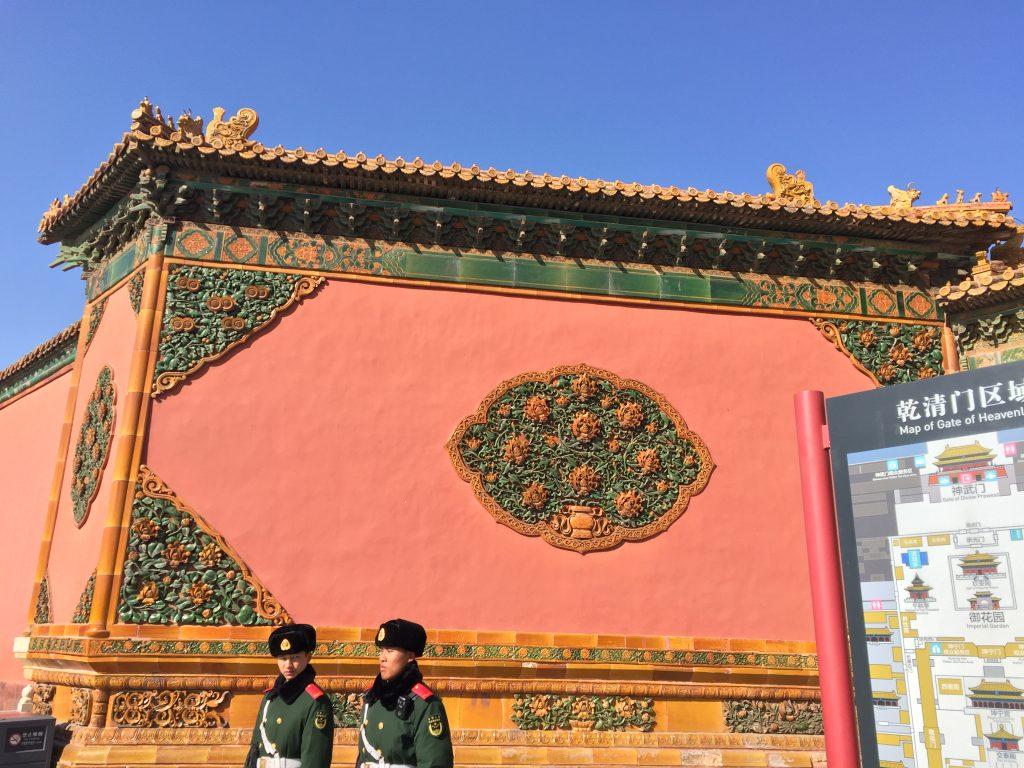 IMG 3863 e1548036606893 1024x768 - Visitando la Ciudad Prohibida en Beijing - Tips y Consejos (MegaPost)