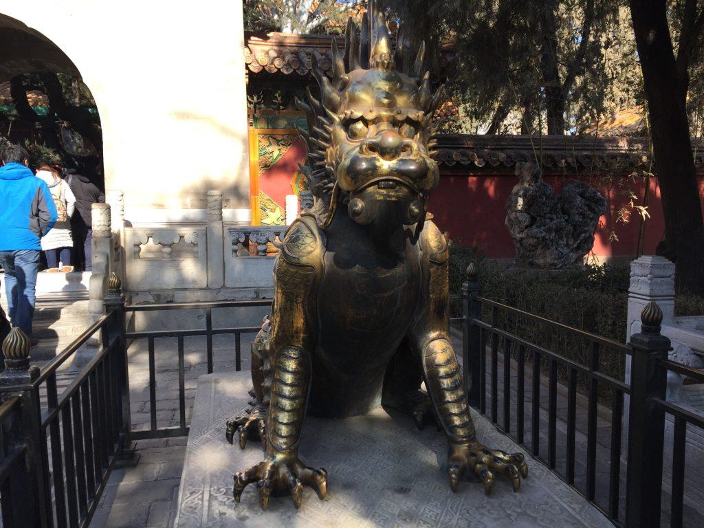 IMG 3869 e1548038805559 1024x768 - Visitando la Ciudad Prohibida en Beijing - Tips y Consejos (MegaPost)