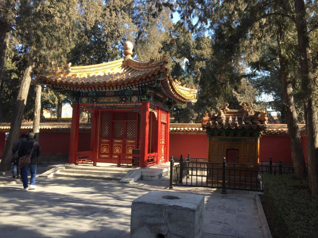 IMG 3874 e1548038759519 1024x768 - Visitando la Ciudad Prohibida en Beijing - Tips y Consejos (MegaPost)