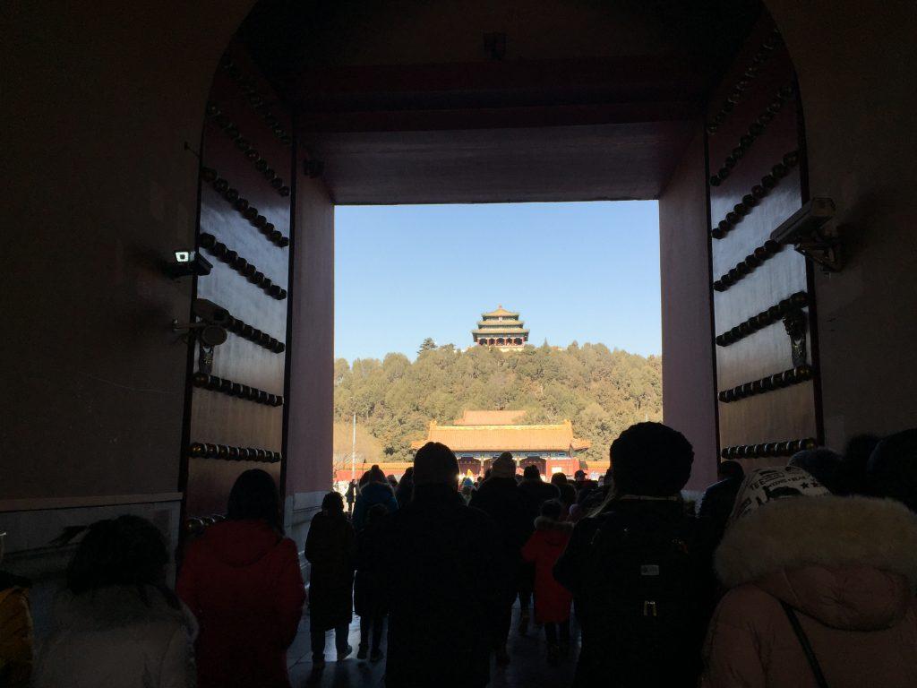 IMG 3901 e1548040550660 1024x768 - Visitando la Ciudad Prohibida en Beijing - Tips y Consejos (MegaPost)