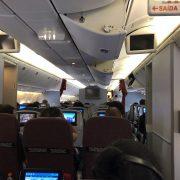 IMG 4531 180x180 - Crónica de vuelo Ciudad de Mexico - Buenos Aires (con escala en Sao Paulo) con LATAM // Parte I